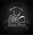 Chalk logo wine vector image