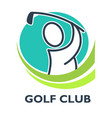 golf country club logo template or icon vector image vector image