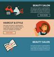 hairdresser beauty salon haricut style flat vector image vector image