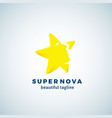 super nova abstract sign emblem or logo vector image vector image