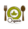 natural food icon stock vector image