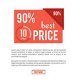 90 best price web page style vector image vector image