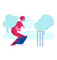 cricket tournament competition outdoors activity vector image