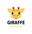Cute giraffe flat logo icon