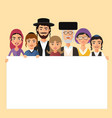 traditional jewish family together cartoon vector image vector image