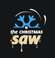 christmas saw vector image