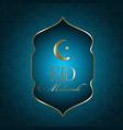 elegant eid mubarak background vector image vector image