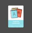 foreign languages concept with a dictionary and vector image vector image