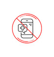 medicine phone line icon mobile medical help sign vector image