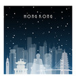 winter night in hong kong night city in flat vector image vector image