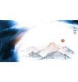 blue ink wash painting with mountain range vector image