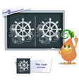 game find 9 differences anchor vector image vector image