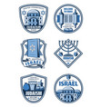 jewish religion welcome to israel badges vector image vector image