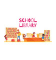 school library cartoon vector image