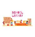 school library cartoon vector image vector image