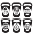 set of patterns for paper cups for coffee vector image