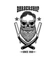 skull with beard and two shaving blades t-shirt vector image vector image