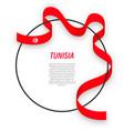 waving ribbon flag tunisia on circle frame vector image vector image