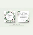 wedding double invitation floral invite card set vector image vector image