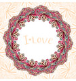 circle doodle floral ornament decorative frame vector image vector image