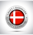 made in denmark flag metal icon vector image vector image