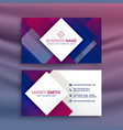 modern purple business card design for your brand vector image vector image