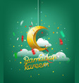 ramadan kareem islamic holiday vector image