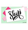 text shop now for online shop market store