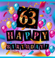 63rd anniversary celebration design vector image vector image