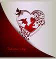 design with a silhouette of a heart a poor guy vector image vector image