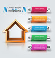 house abstract 3d icon business infographic vector image