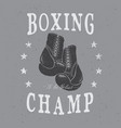 sports boxing labelemblem vector image vector image