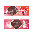 valentines day sale banners with kissing animals vector image vector image