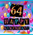 64rd anniversary celebration design vector image vector image