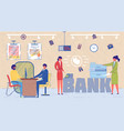 bank personnel work in office word concept banner