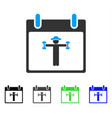 Fitness calendar day flat icon vector image