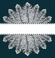 postcard with silver peacock feathers and ribbon vector image vector image
