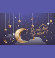 ramadan kareem islamic religion holiday ramadan vector image