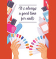 cartoon manicure print poster vector image vector image