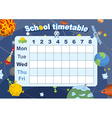 Schedule school timetable on theme of space and vector image