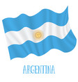 9 july argentina independence day background vector image vector image