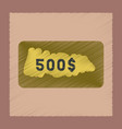 flat shading style icon scratch card vector image vector image