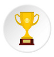 gold cup icon circle vector image vector image