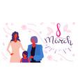 happy three generations women standing together vector image vector image