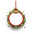 merry christmas background banner vector image vector image