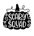 scary squad halloween party poster vector image vector image