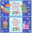 winter sale best offer on vector image vector image