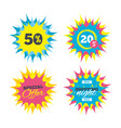 50 percent discount sign icon sale symbol vector image vector image
