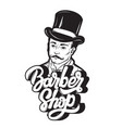 barber shop handwritten lettering with hand drawn vector image vector image