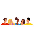 diverse social people group happy together vector image